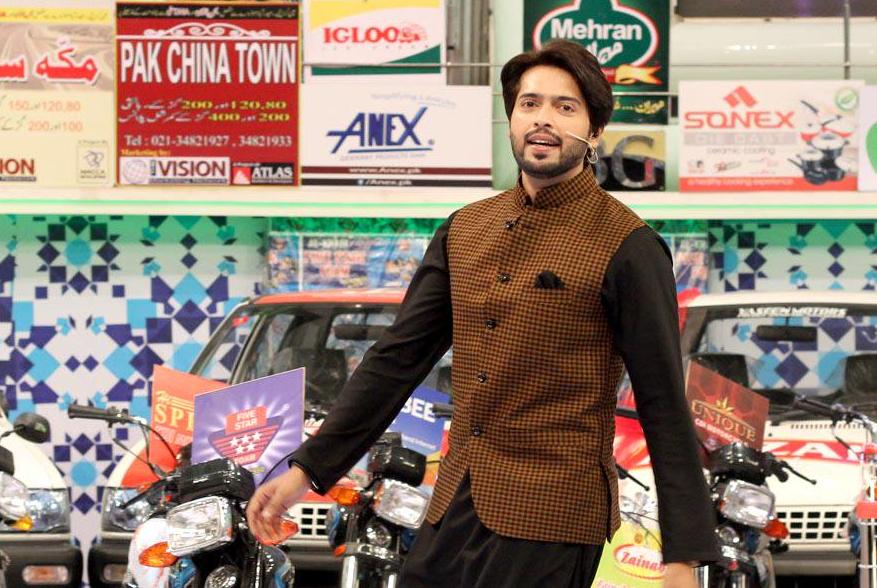 Fahad Mustafa Biography - Top Pakistani Model, Actor and TV